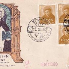 Sellos: RELIGION SAN VICENTE FERRER V CENTENARIO 1955 (EDIFIL 1183 CINCO SELLOS SPD CIRCULADO ALFIL MUY RARO. Lote 211469985