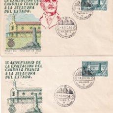 Sellos: VARIEDAD GENERAL FRANCO XX ANIVERSARIO EXALTACION A JEFATURA ESTADO 1956 (EDIFIL 1199) SPD ALFIL MPM. Lote 211658874