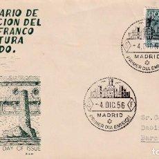 Sellos: GENERAL FRANCO XX ANIVERSARIO EXALTACION A JEFATURA ESTADO 1956 (EDIFIL 1199) EN RARO SPD ALFIL. MPM. Lote 211659295