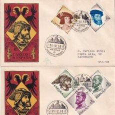Sellos: CARLOS I DE ESPAÑA IV CENTENARIO 1958 (EDIFIL 1224/31) EN TRES SPD CIRCULADOS DEL SFC. MUY RAROS ASI. Lote 211661965