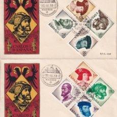 Sellos: CARLOS I DE ESPAÑA IV CENTENARIO 1958 (EDIFIL 1224/31) EN DOS SPD DEL SERVICIO FILATELICO. RAROS ASI. Lote 211663793