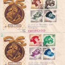 Sellos: CARLOS I DE ESPAÑA Y V DE ALEMANIA IV CENTENARIO 1958 (EDIFIL 1224/31) DOS SPD CIRCULADOS DP. RAROS.. Lote 211663854