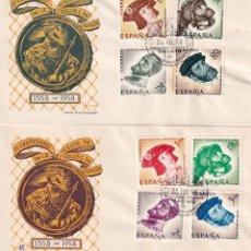 Sellos: CARLOS I DE ESPAÑA Y V DE ALEMANIA IV CENTENARIO 1958 (EDIFIL 1224/31) DOS SPD SIN CIRCULAR DP RAROS. Lote 211663883