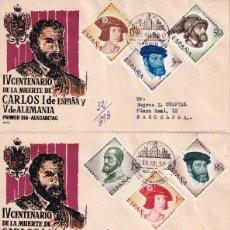 Sellos: CARLOS I DE ESPAÑA Y V DE ALEMANIA IV CENTENARIO 1958 (EDIFIL 1224/31) EN TRES SPD CIRCULADOS ALFIL.. Lote 211663943