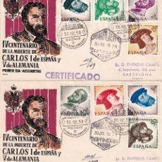 Sellos: CARLOS I DE ESPAÑA Y V DE ALEMANIA IV CENTENARIO 1958 (EDIFIL 1224/31) EN DOS SPD CIRCULADOS ALFIL.. Lote 211663983