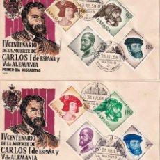 Sellos: CARLOS I DE ESPAÑA Y V DE ALEMANIA IV CENTENARIO 1958 (EDIFIL 1224/31) EN DOS SPD SIN CIRCULAR ALFIL. Lote 211664048