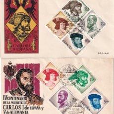 Sellos: CARLOS I DE ESPAÑA Y V DE ALEMANIA IV CENTENARIO 1958 (EDIFIL 1224/31) EN DOS SPD ILUSTRADOS. RAROS.. Lote 211664099