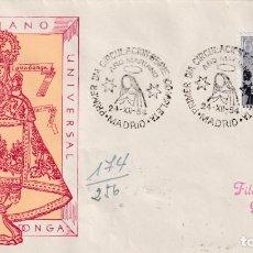 Sellos: RELIGION AÑO MARIANO 1954 VIRGEN NTRA SRA DE COVADONGA ASTURIAS (EDIFIL 1137) EN SPD CIRCULADO ALFIL. Lote 211796822