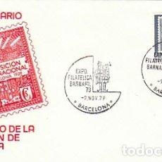 Sellos: EDIFIL 2549, SELLO RECARGO DE EXPOSICION BARCELONA, PRIMER DIA DE 9-11-1979 SOBRE DE ALFIL. Lote 288503558