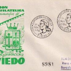 Sellos: EXPOSICION XII CENTENARIO FUNDACION, OVIEDO (ASTURIAS) 1961. RARO MATASELLOS EN SOBRE DE DP. MPM.. Lote 211920590