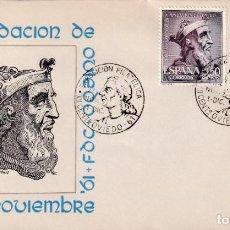 Sellos: EXPOSICION XII CENTENARIO FUNDACION, OVIEDO (ASTURIAS) 1961. RARO MATASELLOS SOBRE ARRONIZ AZUL. MPM. Lote 211922152