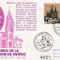 Sellos: EXPOSICION XII CENTENARIO FUNDACION, OVIEDO (ASTURIAS) 1961. RARO MATASELLOS EN SOBRE DE ALFIL. MPM.. Lote 211922712