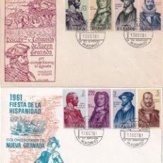 Sellos: FORJADORES DE AMERICA 1961 (EDIFIL 1374/81) EN DOS SOBRES PRIMER DIA ILUSTRADOS BONITOS Y RAROS. MPM. Lote 212076810