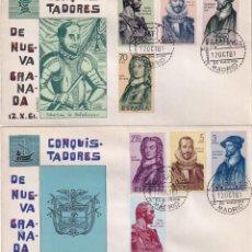 Sellos: FORJADORES DE AMERICA 1961 (EDIFIL 1374/81) EN DOS SOBRES PRIMER DIA DE ARRONIZ. MPM.. Lote 212077067
