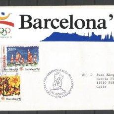 Sellos: ESPAÑA. MATASELLOS ESPECIAL VIII SERIE PREOLÍMPICA DE LOS. JUEGOS DE LA XXV OLIMPÍADA BARCELONA'92. Lote 212303526