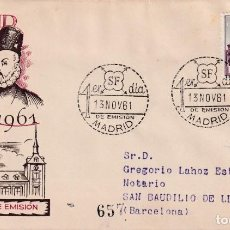 Sellos: CAPITALIDAD DE MADRID IV CENTENARIO 1961 (EDIFIL 1390) SPD CIRCULADO DEL SERVICIO FILATELICO. MPM.. Lote 212334475
