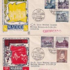 Sellos: CAPITALIDAD DE MADRID IV CENTENARIO 1961 (EDIFIL 1388/93) EN DOS SOBRES PRIMER DIA CIRCULADOS DE DP.. Lote 212334906