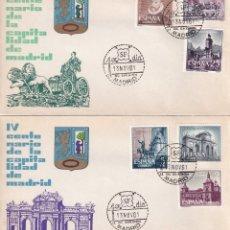 Sellos: CAPITALIDAD DE MADRID IV CENTENARIO 1961 (EDIFIL 1388/93) EN DOS SOBRES PRIMER DIA DE ARRONIZ. MPM.. Lote 212335372