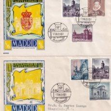 Sellos: RARA VARIEDAD CAPITALIDAD DE MADRID IV CENTENARIO 1961 (EDIFIL 1388/90) EN SOBRE PRIMER DIA ALONSO.. Lote 212336110