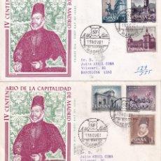 Sellos: CAPITALIDAD DE MADRID IV CENTENARIO 1961 (EDIFIL 1388/93) EN DOS SPD CIRCULADOS ALFIL FELIPE II RARO. Lote 212336413