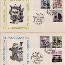 Sellos: FUNDACION DE OVIEDO ASTURIAS XII CENTENARIO 1961 (EDIFIL 1394/99) DOS SPD SIN CIRCULAR ARRONIZ. MPM.. Lote 221607513