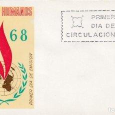 Sellos: AÑO INTERNACIONAL DE LOS DERECHOS HUMANOS 1968 (EDIFIL 1874) EN SPD DEL SERVICIO FILATELICO. MPM.. Lote 213227893
