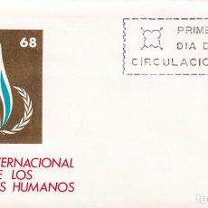 Sellos: AÑO INTERNACIONAL DE LOS DERECHOS HUMANOS 1968 (EDIFIL 1874) EN SPD DE MUNDO FILATELICO. MPM.. Lote 213228081
