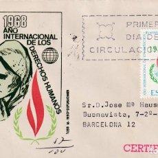 Sellos: AÑO INTERNACIONAL DE LOS DERECHOS HUMANOS 1968 (EDIFIL 1874) SOBRE PRIMER DIA CIRCULADO MS RARO. MPM. Lote 213228276