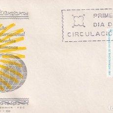 Sellos: AÑO INTERNACIONAL DE LOS DERECHOS HUMANOS 1968 (EDIFIL 1874) EN SOBRE PRIMER DIA GLOSA RARO ASI. MPM. Lote 213228472