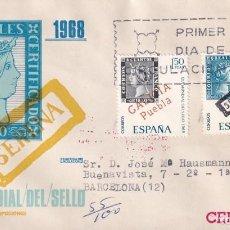 Sellos: DIA MUNDIAL DEL SELLO 1968 (EDIFIL 1869/70) EN SOBRE PRIMER DIA CIRCULADO MS BONITO Y RARO ASI. MPM. Lote 213229817