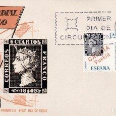 Sellos: DIA MUNDIAL DEL SELLO 1968 (EDIFIL 1869/70) EN SOBRE PRIMER DIA DE ALFIL. RARO ASI. MPM.. Lote 213230047