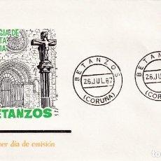 Sellos: IGLESIA DE SANTA MARIA SERIE TURISTICA 1967 (EDIFIL 1802) EN SPD MF MATASELLOS BETANZOS RARO ASI MPM. Lote 213231317
