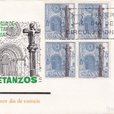 Sellos: IGLESIA DE SANTA MARIA BETANZOS SERIE TURISTICA 1967 (EDIFIL 1802 CUATRO SELLOS) EN RARO SPD MF MPM. Lote 213231412