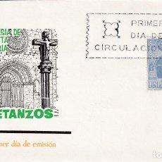 Sellos: IGLESIA DE SANTA MARIA BETANZOS SERIE TURISTICA 1967 (EDIFIL 1802) EN SPD DE MUNDO FILATELICO. MPM.. Lote 213231500