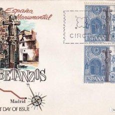 Sellos: IGLESIA DE SANTA MARIA BETANZOS SERIE TURISTICA 1967 (EDIFIL 1802 CUATRO SELLOS) RARO SPD ALFIL. MPM. Lote 213231837