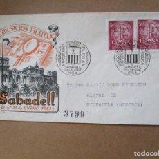 Sellos: EXPO FILATELICA 1954 DE SABADELL CIUDADELA MENORCA BALEARES CON FECHADOR LLEGADA AL DORSO. Lote 213626881