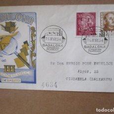 Sellos: EXPO FILATELICA 1954 DE BADALONA A CIUDADELA MENORCA BALEARES CON FECHADOR DE LLEGADA AL DORSO. Lote 213627866