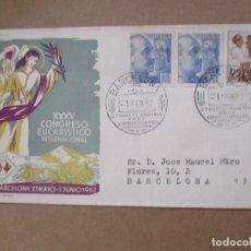 Sellos: CONGRESO EUCARISTICO 1952 DE BARCELONA A SABADELL BARCELONA CON FECHADOR LLEGADA. Lote 213628580