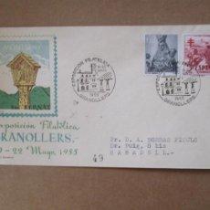 Sellos: EXPO FILATELICA GRANOLLERS 1955 A SABADELL CON FECHADOR LLEGADA. Lote 213632336