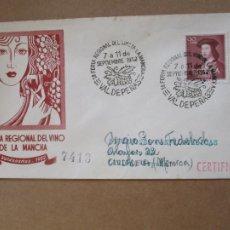 Sellos: FERIA VINO TINTO VALDEPEÑAS MANCHA 1952 A LLEIDA LERIDA CON FECHADOR LLEGADA. Lote 213634311