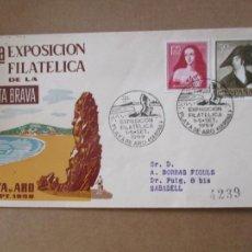 Sellos: EXPO FILATELICA 1959 DE PLAYA DE ARO A SABADELL CON FECHADOR LLEGADA. Lote 213638441