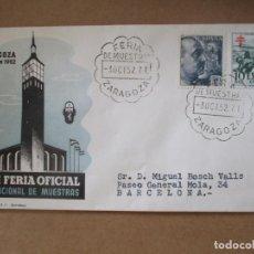 Sellos: FERIA DE MUESTRAS DE ZARAGOZA 1952 A BARCELONA. Lote 213639503