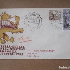 Sellos: FERIA DE MUESTRAS DE ZARAGOZA 1956 A BARCELONA CON FECHADOR DE LLEGADA. Lote 213640715