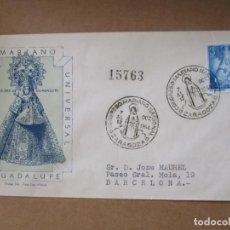 Sellos: VIRGEN GUADALUPE AÑO MARIANO DE ZARAGOZA 1954 A BARCELONA CON FECHADOR DE LLEGADA. Lote 213650036