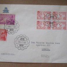 Sellos: FERIA DE SAN MIGUEL LLEIDA LERIDA 1956 A MURCIA. Lote 213650618