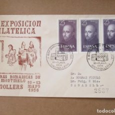 Sellos: EXPO FILATELICA 1956 DE GRANOLLERS A SABADELL. Lote 213650755