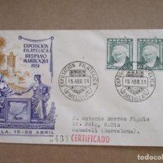 Sellos: EXPO FILATELICA HISPANO MARROQUI 1951 DE MELILLA A SABADELL FECHADOR LLEGADA. Lote 213651275