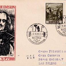 Sellos: PINTURA DIEGO VELAZQUEZ 1959 (EDIFIL 1238-40) EN SPD CIRCULADO DEL SERVICIO FILATELICO DE CORREOS.. Lote 213655058