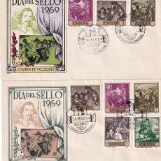 Sellos: RARA VARIEDAD PINTURA DIEGO VELAZQUEZ 1959 (EDIFIL 1238/40) EN SOBRE PRIMER DIA DP BONITO Y RARO MPM. Lote 213656120