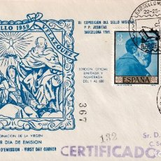 Sellos: PINTURA VELAZQUEZ RELIGION SELLO MISIONAL III EXPOSICION, BARCELONA 1959. MATASELLOS SOBRE CIRCULADO. Lote 213657983
